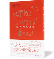 The Lovers'Book
