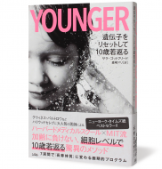 YOUNGER_帯有